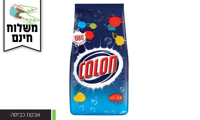 9 מארז 5 מוצרי כביסה COLON, VANISH ו-WOOLITE לבחירה - משלוח חינם