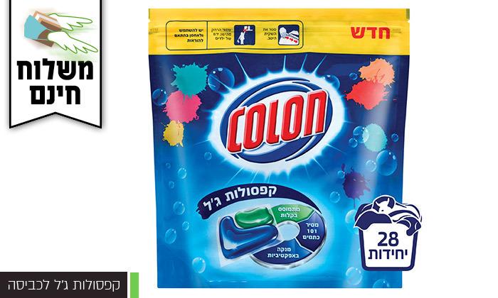 10 מארז 5 מוצרי כביסה COLON, VANISH ו-WOOLITE לבחירה - משלוח חינם
