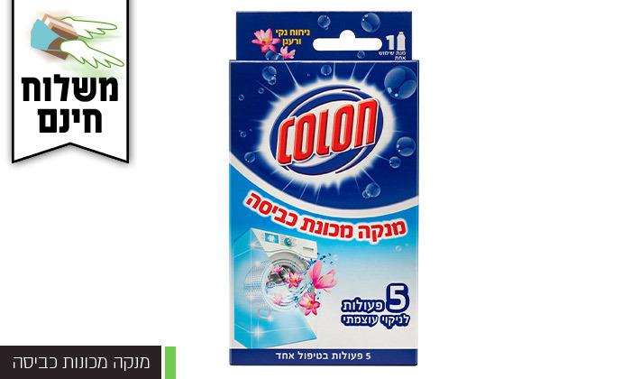 11 מארז 5 מוצרי כביסה COLON, VANISH ו-WOOLITE לבחירה - משלוח חינם