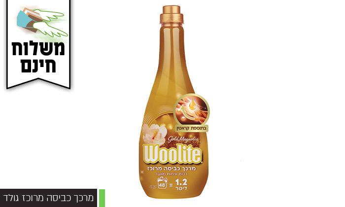 12 מארז 5 מוצרי כביסה COLON, VANISH ו-WOOLITE לבחירה - משלוח חינם