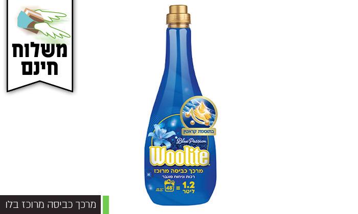 13 מארז 5 מוצרי כביסה COLON, VANISH ו-WOOLITE לבחירה - משלוח חינם