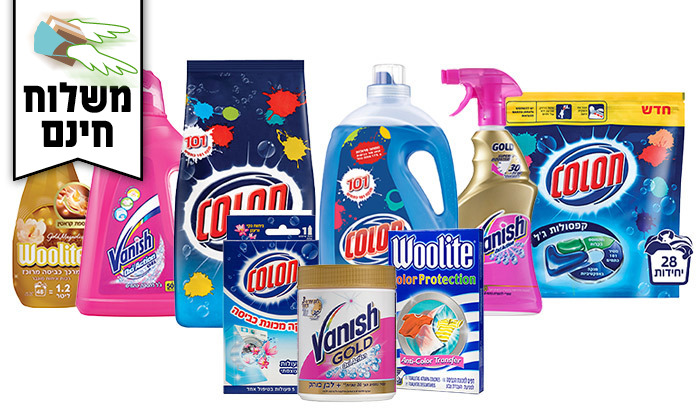 2 מארז 5 מוצרי כביסה COLON, VANISH ו-WOOLITE לבחירה - משלוח חינם