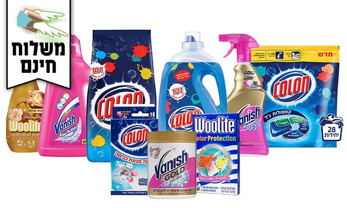 19 מארז 5 מוצרי כביסה COLON, VANISH ו-WOOLITE לבחירה - משלוח חינם