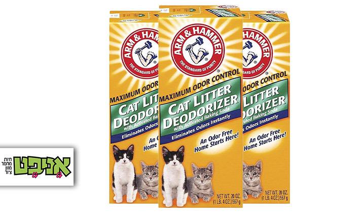 2 3 יח' מנטרל ריחות לחול חתולים Arm & Hammer