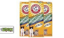 3 יח' מנטרל ריחות לחול חתולים
