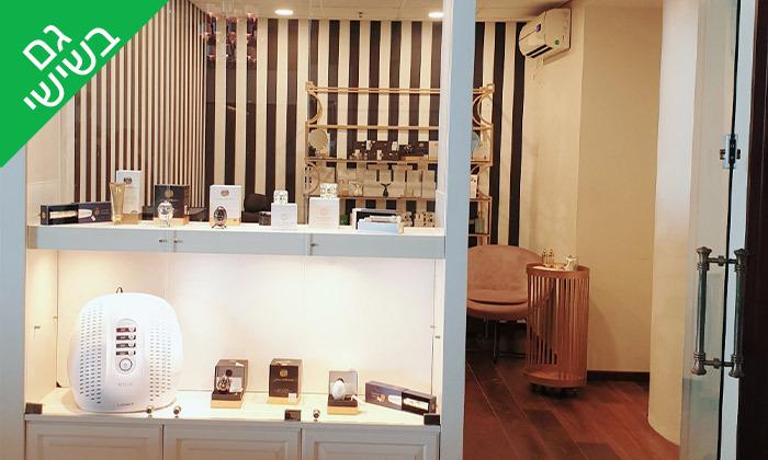 4 טיפולי פנים באורגניק קוסמטיקס, מלון הרודס תל אביב