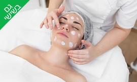 טיפולי פנים - אורגניק קוסמטיקס