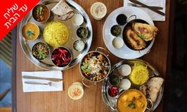 ארוחה הודית זוגית ג'וטי