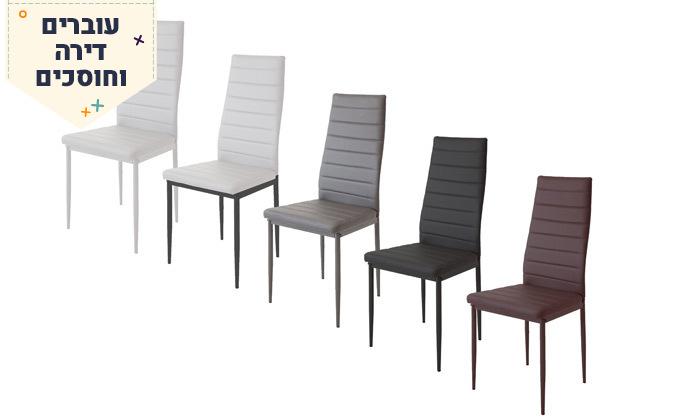 3 פינת אוכל Homax דגם סרג'י עם 4 כיסאות
