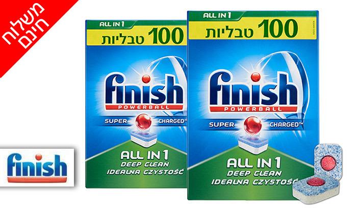 2 מארז 200 טבליות פיניש Finish למדיח הכלים - משלוח חינם