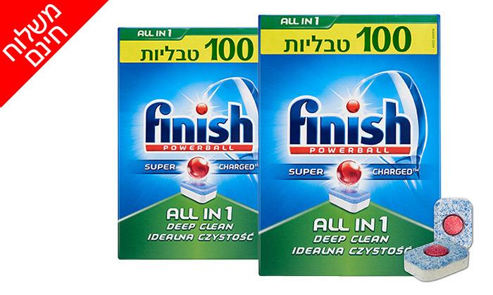 3 מארז 200 טבליות פיניש Finish למדיח הכלים - משלוח חינם