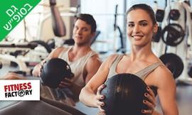 מנוי ל-3 חודשים fitness factor