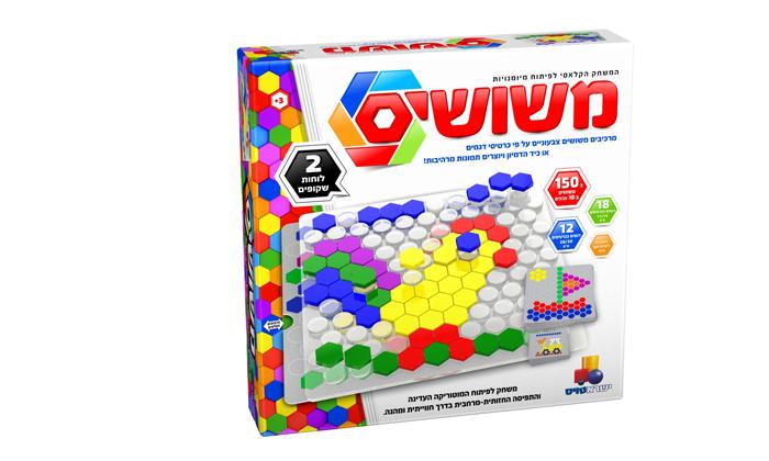 משחק קופסה משושים