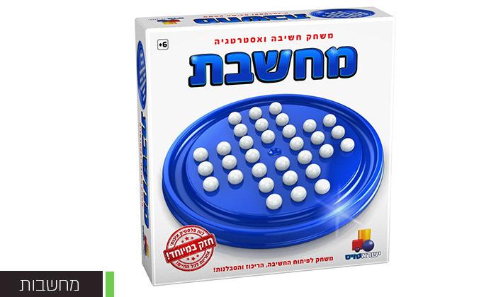 5 מארז 4 משחקי קופסה