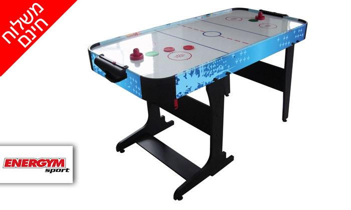 2 שולחן הוקי אוויר מתקפל ENERGYM sport - משלוח חינם