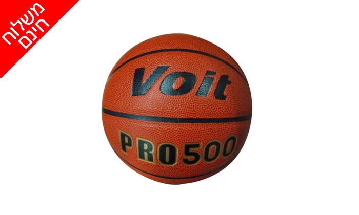 3 מתקן סל נייד ומתכוונן LIFE TIME, כולל משלוח חינם וכדור כדורסל