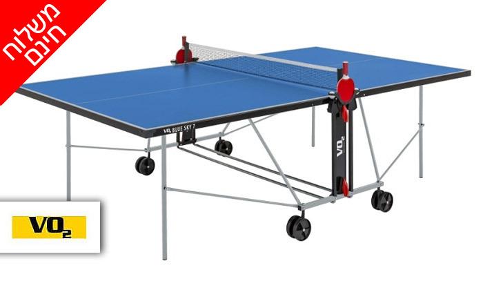 2 שולחן פינג פונג חוץ VO2 דגםBluesky7, כולל משלוח חינם וסט מחבטים וכדורים