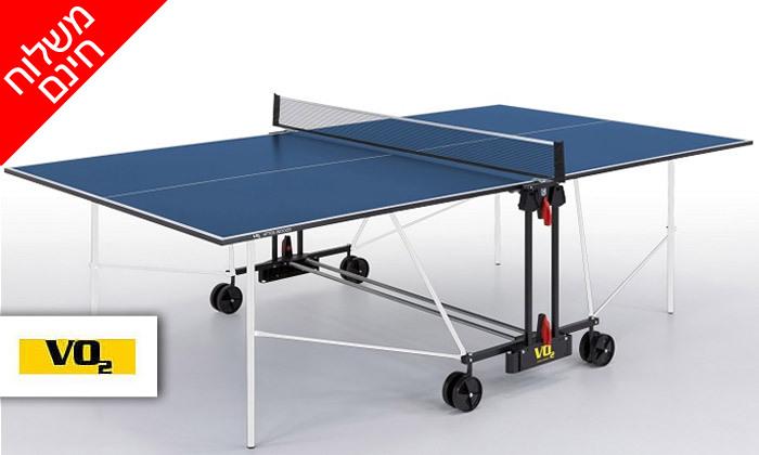 2 שולחן פינג פונג פנים VO2 דגםatt05 - משלוח חינם