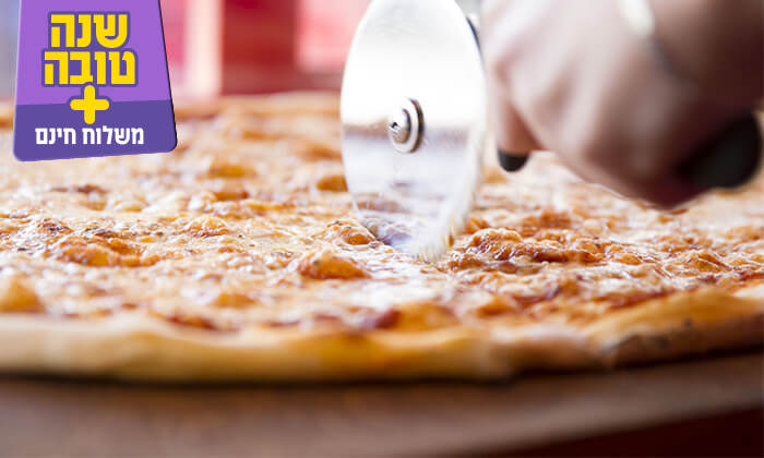 2 פיצה דונטלו במשלוח עד הבית - 2 מגשי XL עם תוספות, שתייה וקינוח