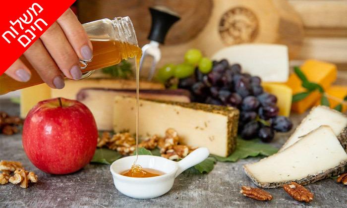 8 מארז גבינות בוטיק כשרות למהדרין - מחלבת גל, כפר טרומן