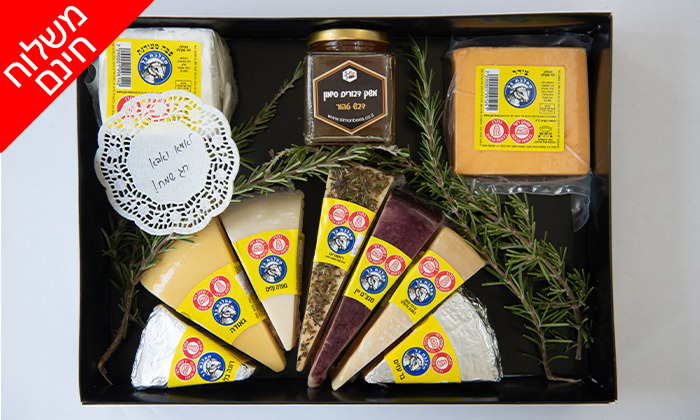 6 מארז גבינות בוטיק כשרות למהדרין - מחלבת גל, כפר טרומן