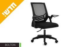 כיסא משרדי HITech