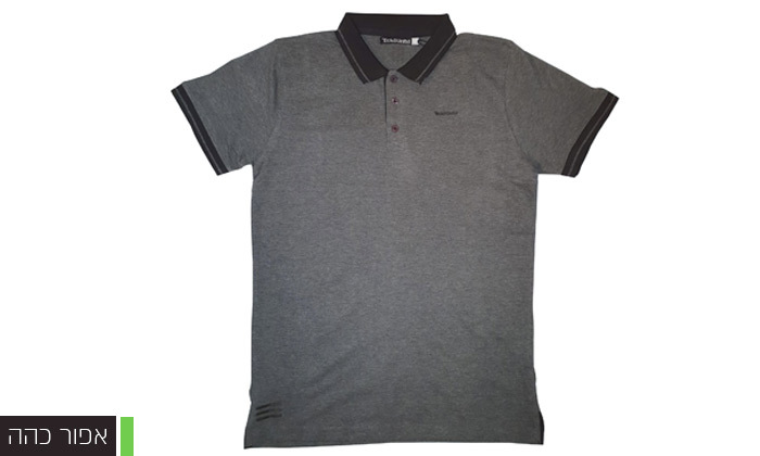 8 מארז 5 חולצות פולו או טי שירט לגברים Ecko Unltd
