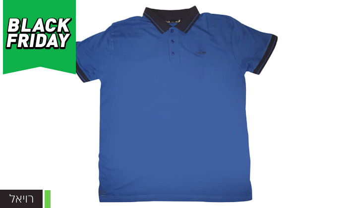 9 מארז 3 חולצות פולו לגברים Ecko Unltd