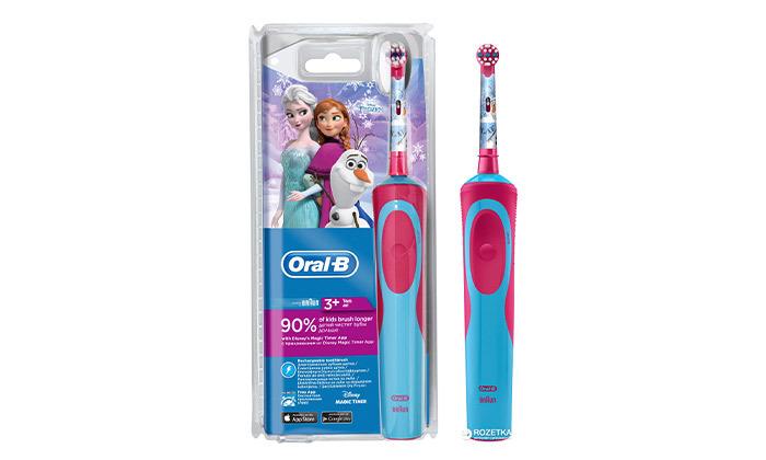 3 מברשת שיניים חשמלית לילדים וילדות אורל בי Oral-B