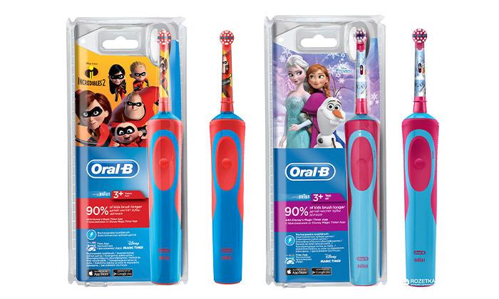 2 מברשת שיניים חשמלית לילדים וילדות אורל בי Oral-B
