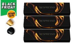 42 קפסולות קפה נספרסו