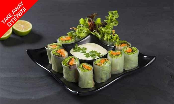 3 ארוחה זוגית או משפחתית ממסעדת AROI במשלוח וב-T.A, ראשל''צ