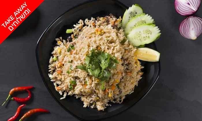 4 ארוחה זוגית או משפחתית ממסעדת AROI במשלוח וב-T.A, ראשל''צ