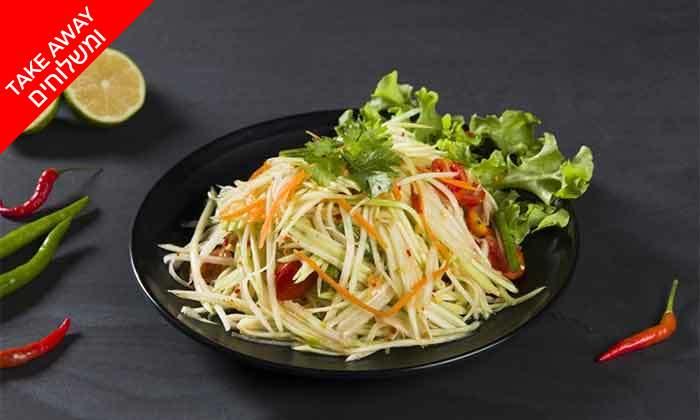 5 ארוחה זוגית או משפחתית ממסעדת AROI במשלוח וב-T.A, ראשל''צ