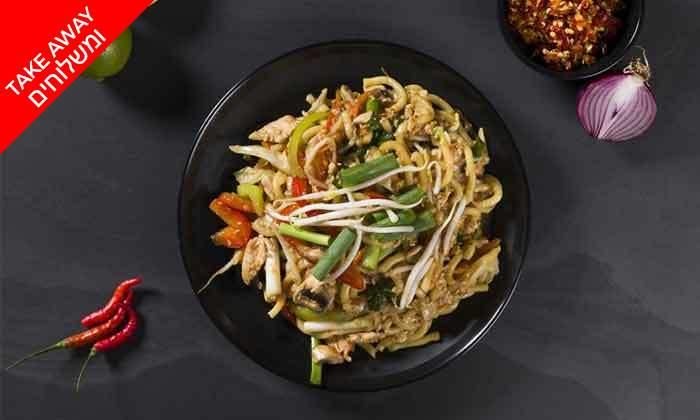 6 ארוחה זוגית או משפחתית ממסעדת AROI במשלוח וב-T.A, ראשל''צ