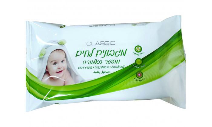 3 24 חבילות מגבונים לחים לתינוק מועשרים באלוורה CLASSIC