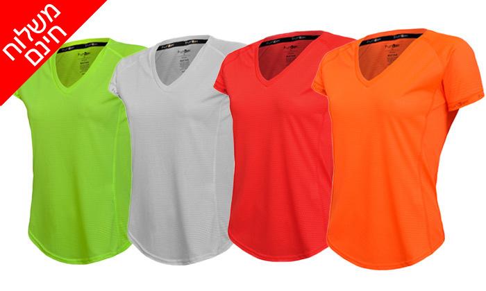 2 זוג חולצות ריצהלנשים - משלוח חינם