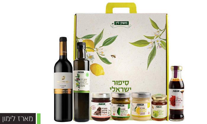 4 מארזי יין, דבש וממרחים ממשק לין - איסוף עצמי או משלוח בתשלום לכל הארץ