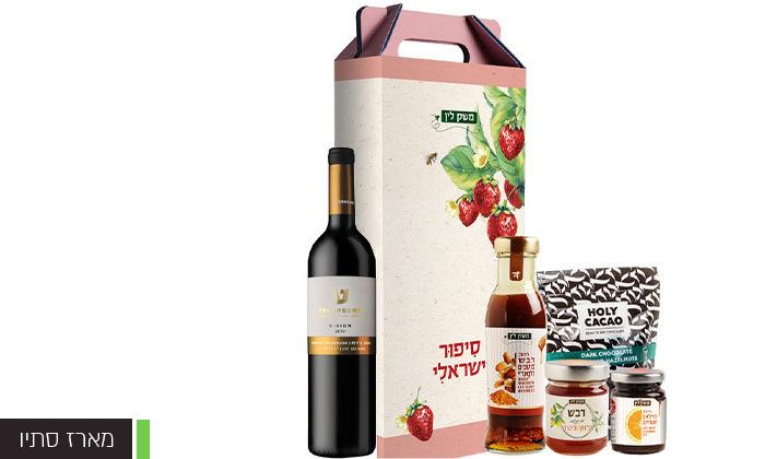 3 מארזי יין, דבש וממרחים ממשק לין - איסוף עצמי או משלוח בתשלום לכל הארץ