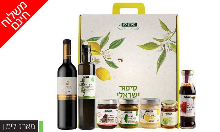 4 מארזי יין, דבש וממרחים ממשק לין - משלוח עד הבית לכל הארץ