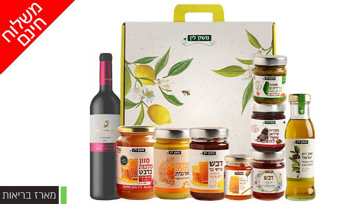 6 מארזי יין, דבש וממרחים ממשק לין - משלוח עד הבית לכל הארץ