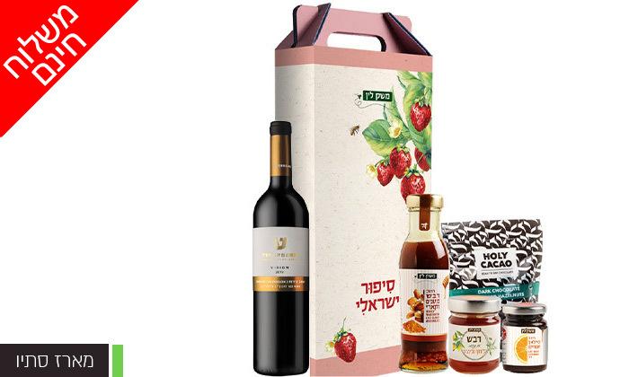 3 מארזי יין, דבש וממרחים ממשק לין - משלוח עד הבית לכל הארץ