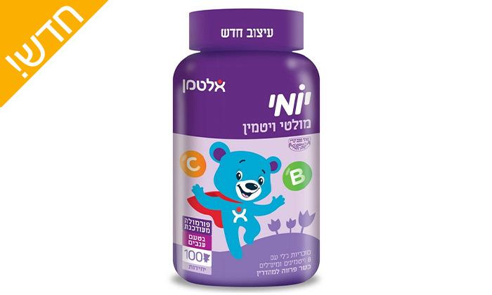 2 אלטמן לילדים - מולטי ויטמין, מארז 100 דובוני ג'לי