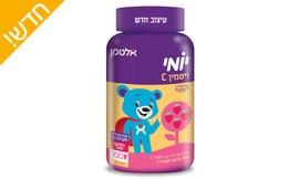ויטמין C בטעם פטל לילדים