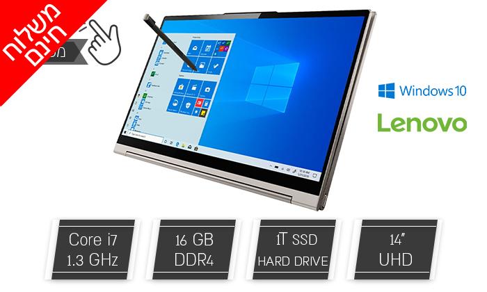 2 מחשב נייד Lenovo עם מסך מגע מתהפך 14 אינץ' - משלוח חינם