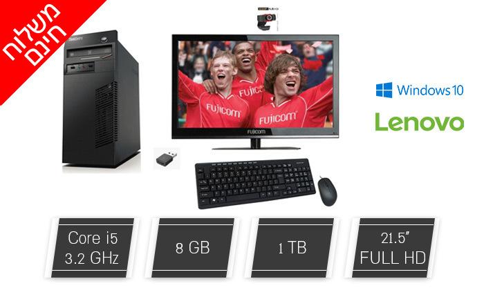 2 מחשב נייח LENOVO בדגם לבחירה כולל מסך ואביזרים - משלוח חינם