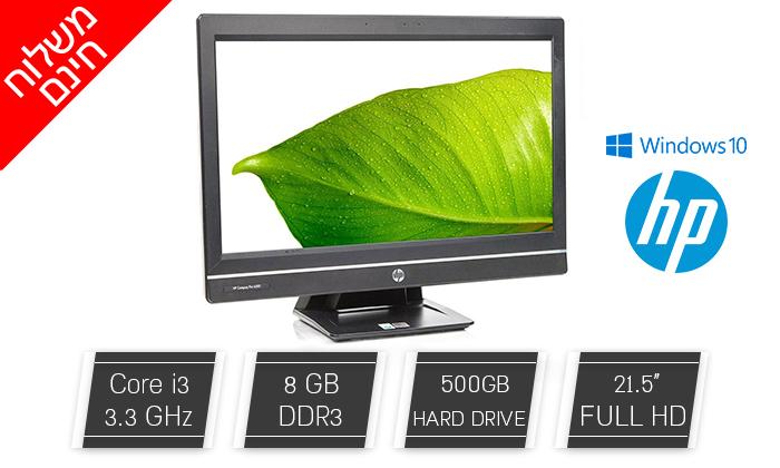 2 מחשב HP AIO עם מסך 21.5 אינץ' - משלוח חינם