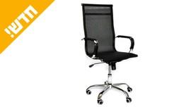 כיסא מנהל אורטופדי
