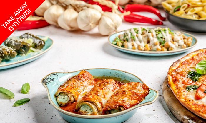 13 ארוחה איטלקית במשלוח ממסעדת פום-פיי הכשרה, ראשון לציון