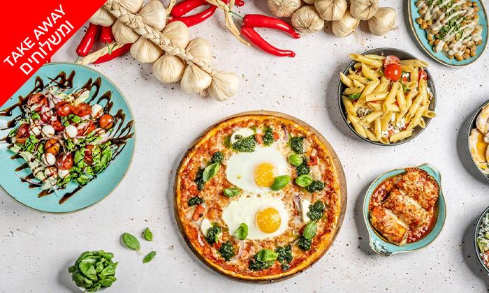 2 ארוחה איטלקית במשלוח ממסעדת פום-פיי הכשרה, ראשון לציון